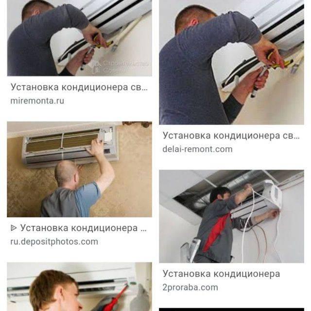 Как снять сплит-систему своими руками: спуск фреона и демонтаж