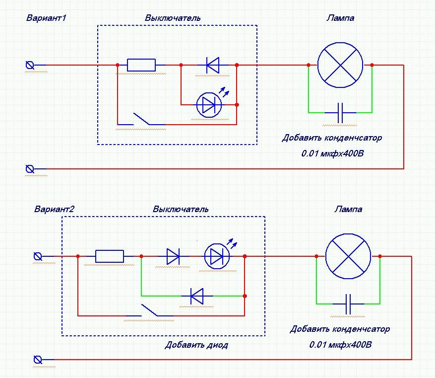 Мастер выключатель - 10 глупых ошибок при подключении схемы через контактор.