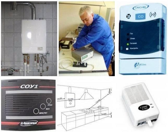 Датчик угарного газа: устройство, разновидности, принцип работы, как установить