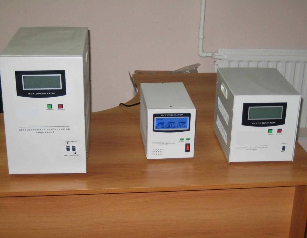 Рейтинг стабилизаторов напряжения для дома: какой лучше, топ, обзор стабилизаторов