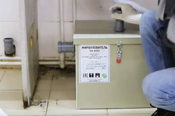 Жироуловители на канализацию — виды, правила выбора + порядок установки