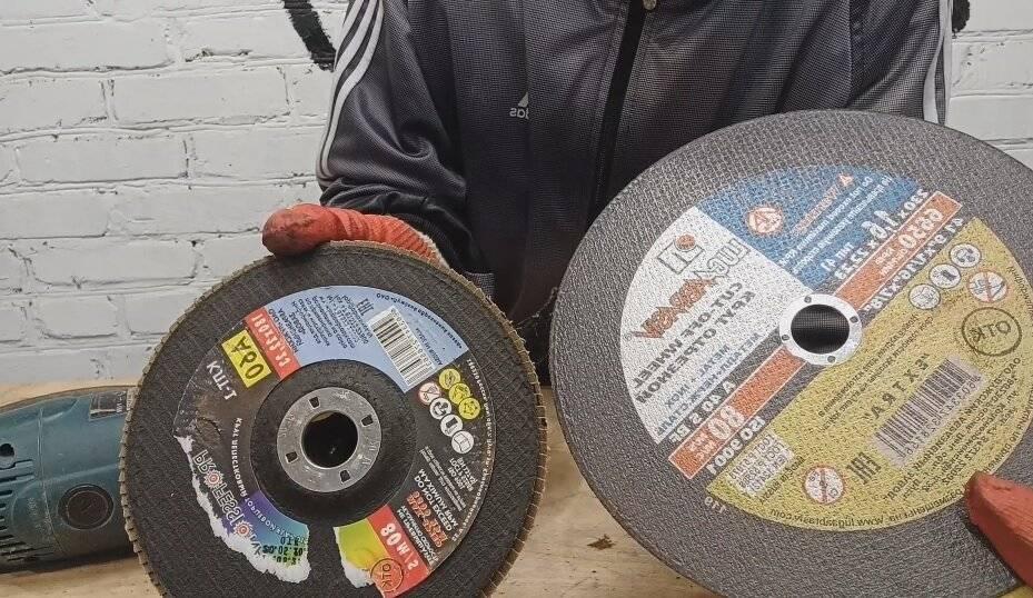 Какой стороной ставить отрезной диск на болгарку