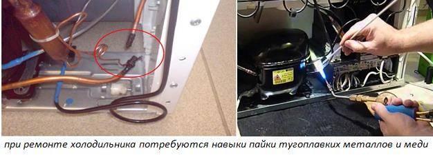 Виды неисправностей двухкамерного холодильника атлант
