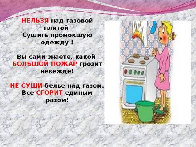 Вредно ли сушить белье в комнате и что делать, если у вас нет балкона