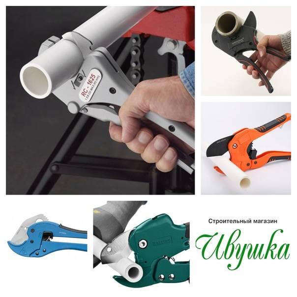 Ручной труборез для стальной трубы роликовый