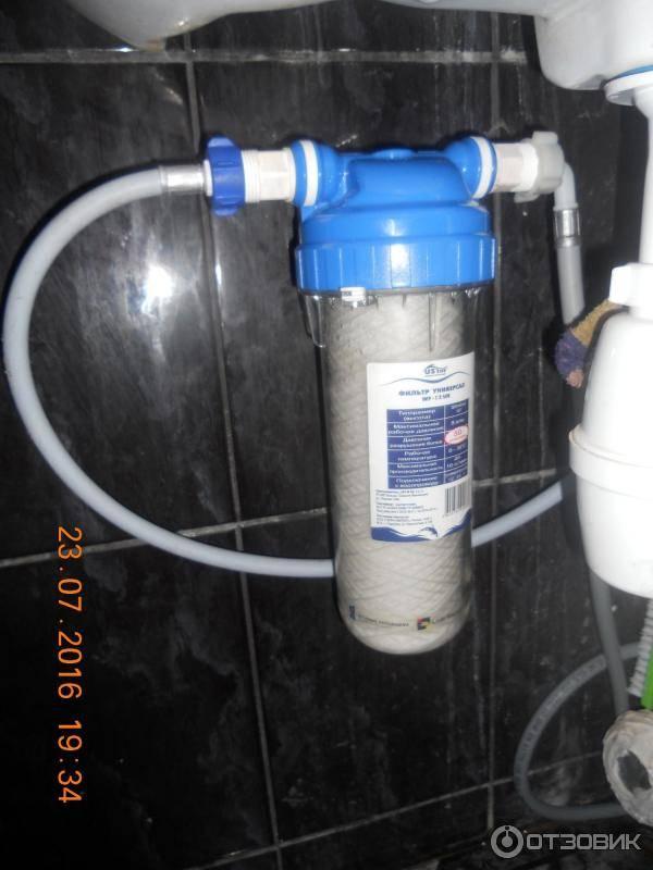 Как выбрать и установить фильтр для стиральной машины - точка j