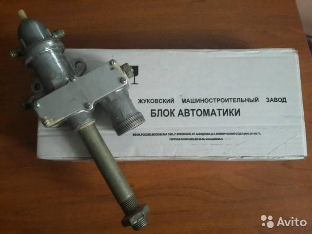 Автоматика для газового котла аогв