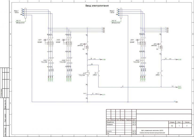 Шкаф управления насосами: виды, схемы подключения, обзор популярных моделей