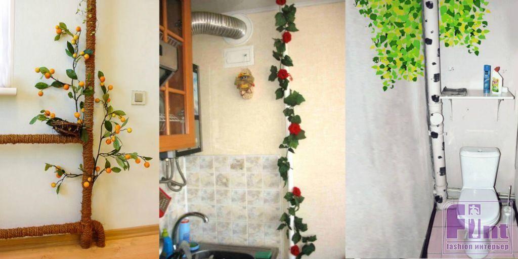 Как спрятать трубы отопления в частном доме и квартире – способы маскировки и декора