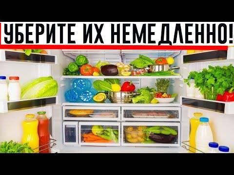 10 продуктов, которые мы зря храним в холодильнике