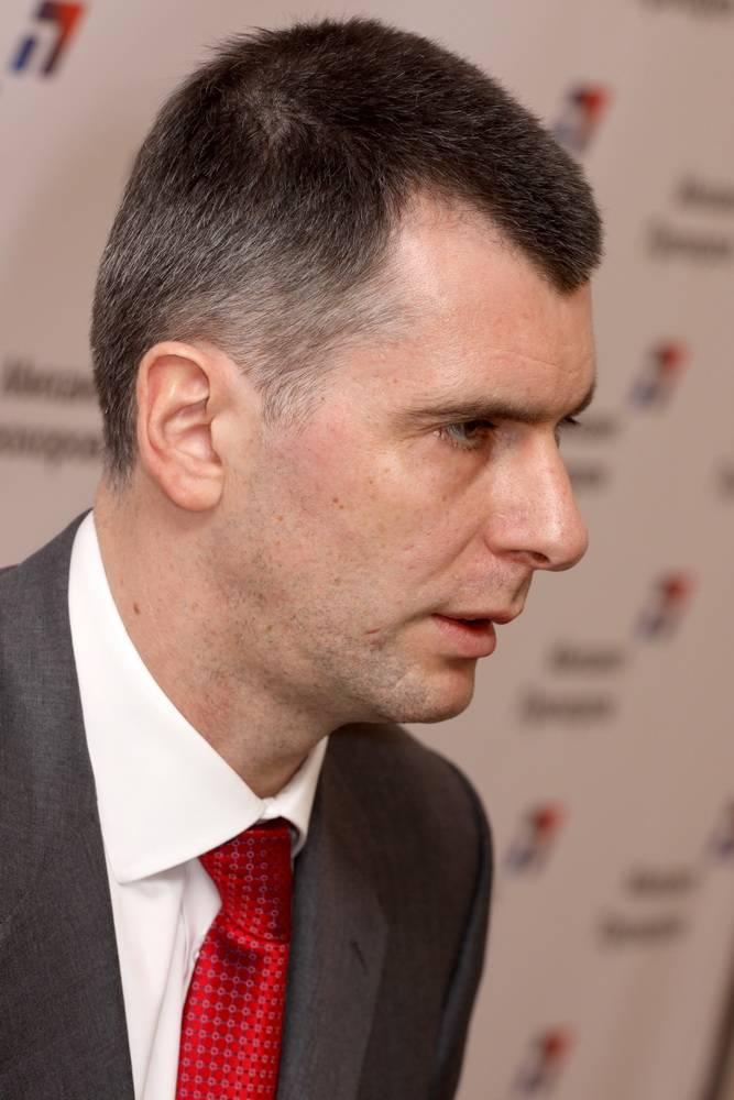 Михаил прохоров: «работа и деньги – это только первая стадия развития человека»
