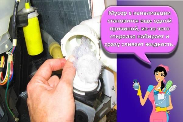 Почему стиральная машина не набирает воду