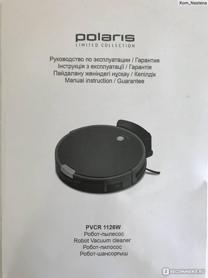 Polaris pvcr 0726w: обзор, характеристики, режимы уборки