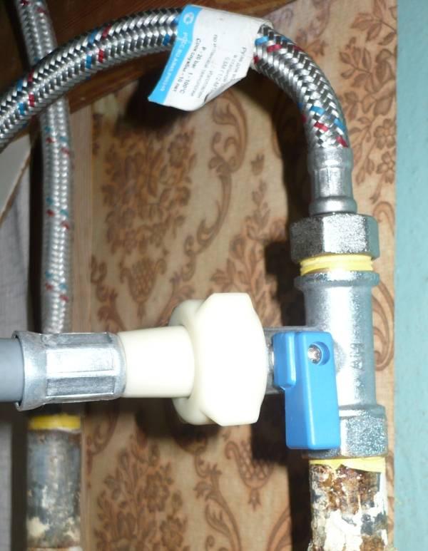 Кран для стиральной машины — как выбрать и подключить