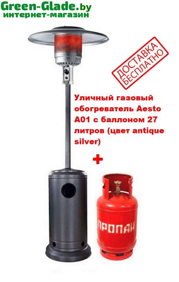 Газовые обогреватели для гаража