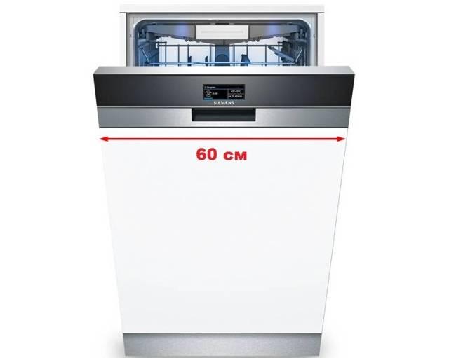 Лучшие встраиваемые посудомоечные машины 60 см: топ 13