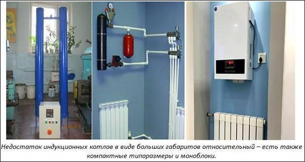 Электрические котлы для отопления частного дома: сравнение с другими и сколько потребляет