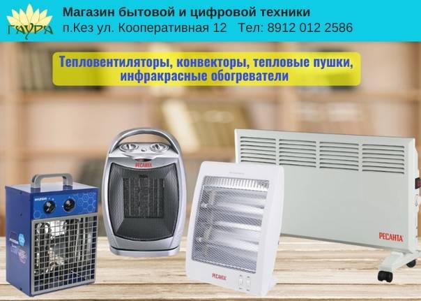 Как выбрать подходящий конвектор или тепловентилятор: лучшие модели и их качества, нюансы выбора