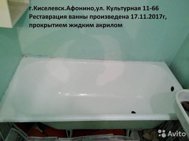 Реставрация ванн жидким акрилом своими руками: составы, способы