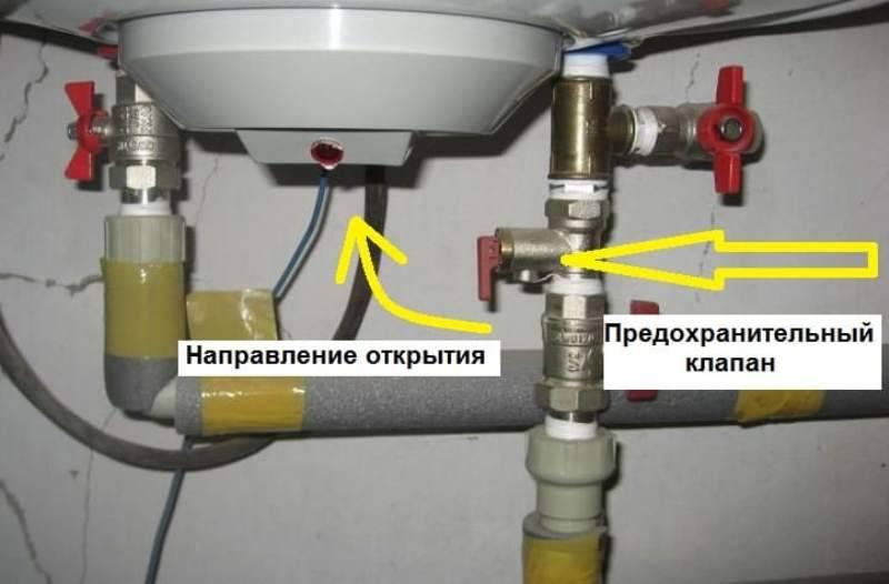 Как слить воду с водонагревателя если он не используется