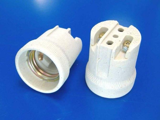 Как подобрать патрон для лампы – справочник электрика