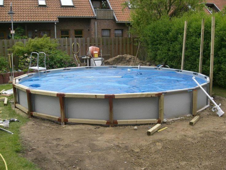 Каркасный бассейн во дворе дома своими руками: пошаговая инструкция с фото
