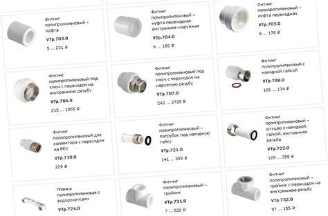 Металлопластиковые трубы: технические характеристики, какую температуру и давление выдерживают