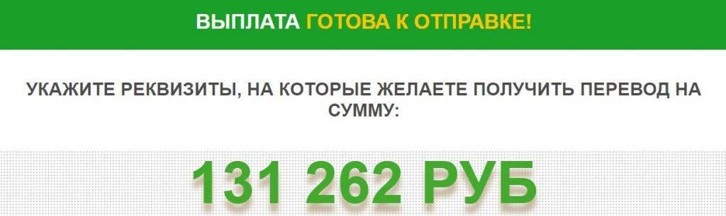 Работа и заработок в интернете: реальные отзывы: мошеннический сайт profi100.com/ru – отзывы, развод. profi100 мошенники