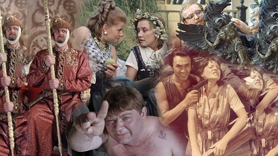 Киновикторина. угадай советский фильм по цитате