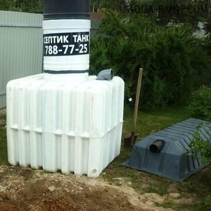 Инструкция по монтажу септика танк