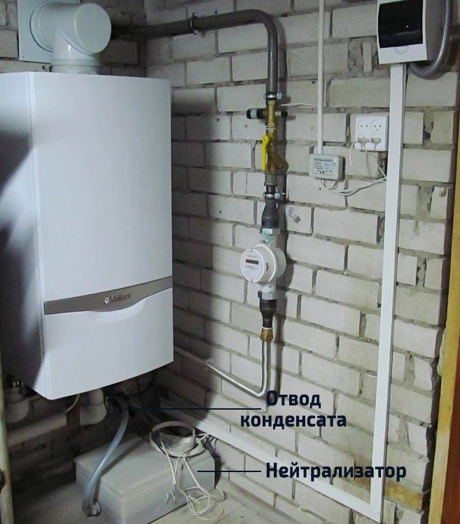 Конденсационный газовый котел. насколько он эффективен?