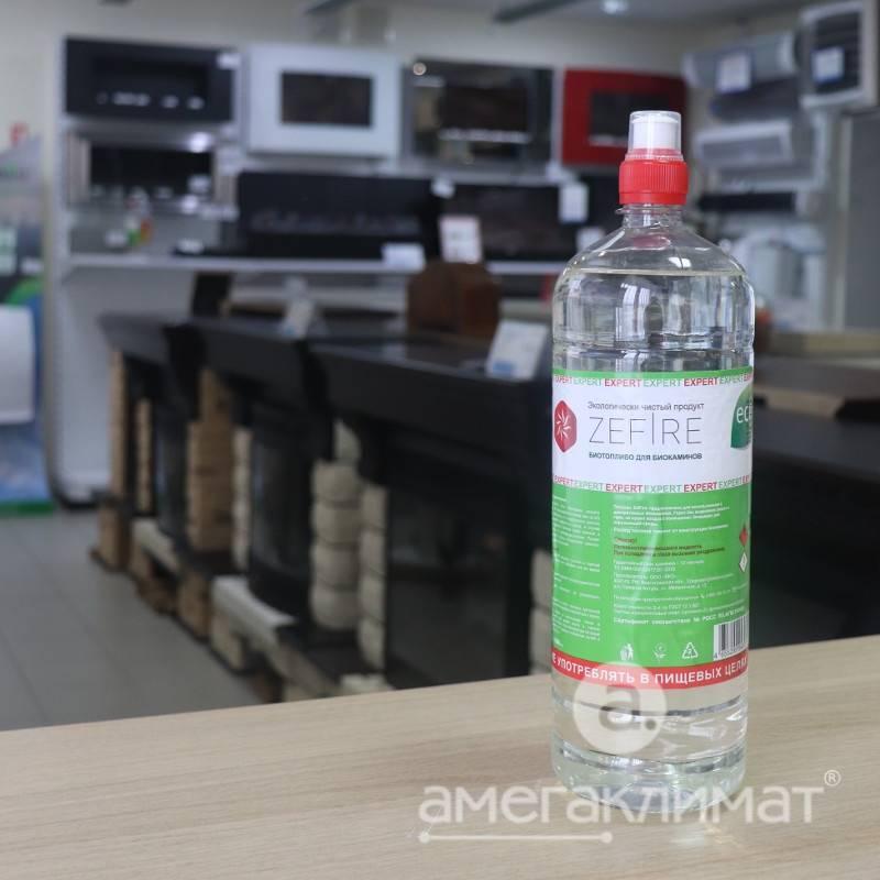 Биотопливо своими руками - из навоза и не только, для каминов, парников и автомобилей