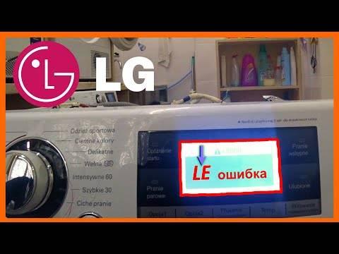 Ошибка pe (ре) в стиральной машине lg - как исправить?   рембыттех