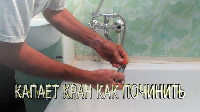Капает кран на кухне: как починить своими руками, видео