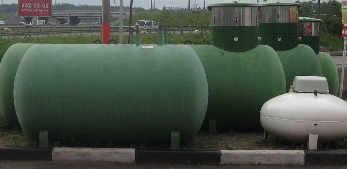 Производители газгольдеров. мини газгольдеры