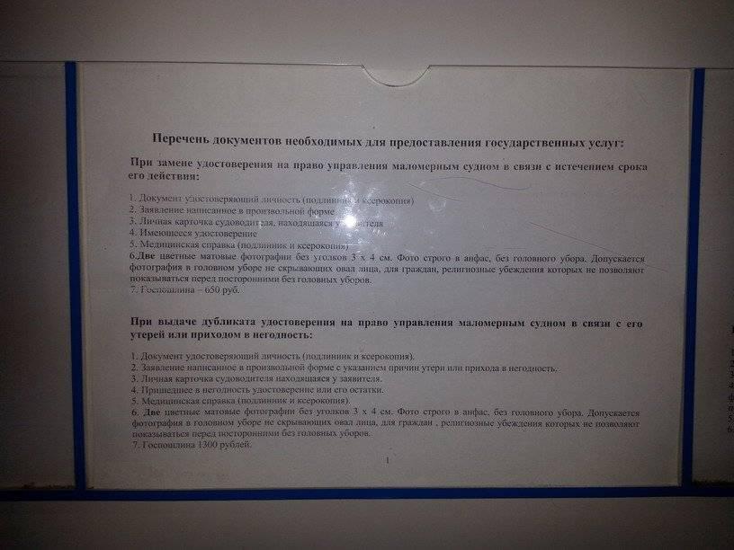 Ростехнадзор разъясняет: перерегистрация опо | ао нпо «техкранэнерго» нижегородский филиал