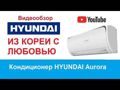 Топ-15 фактов про сплит-систему hyundai h-ar21-09h — цены, характеристики, отзывы!