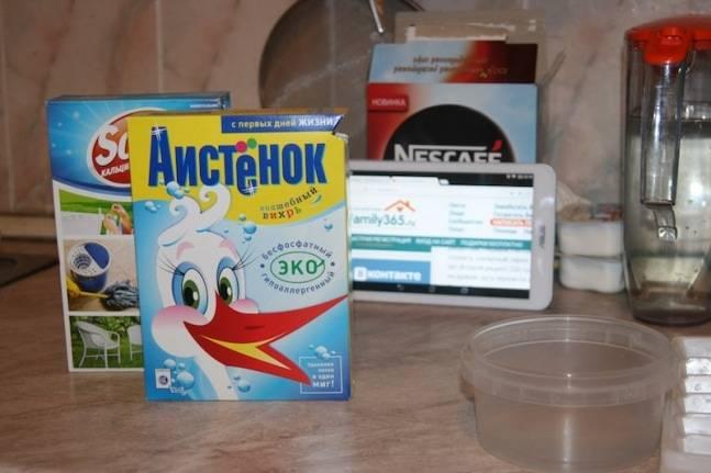 Моющие средства для посудомоечной машины своими руками