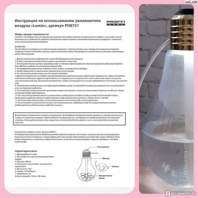 Можно ли добавлять соль в увлажнитель воздуха: тонкости подготовки воды и существующие запреты