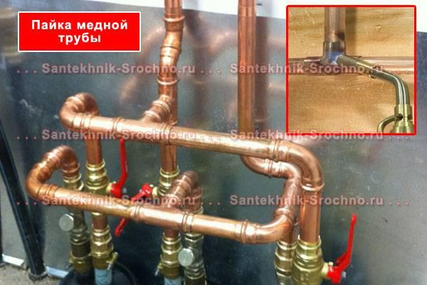 Монтаж медных труб: подробная инструкция