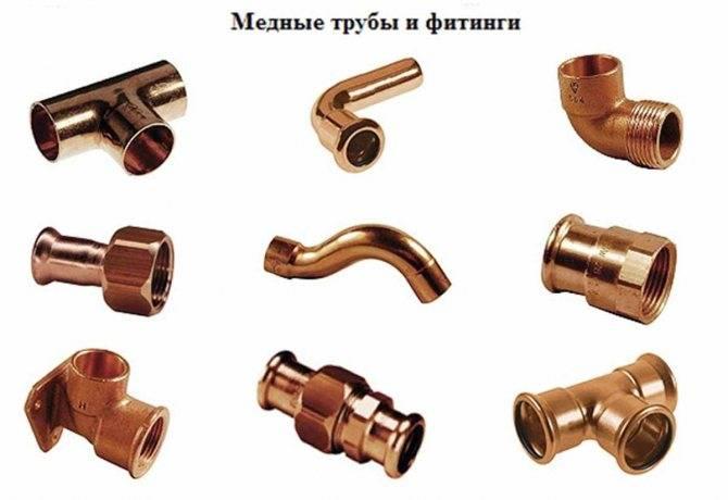 Достоинства и недостатки медных труб в системах отопления, особенности эксплуатации и пайка, отзывы и стоимость