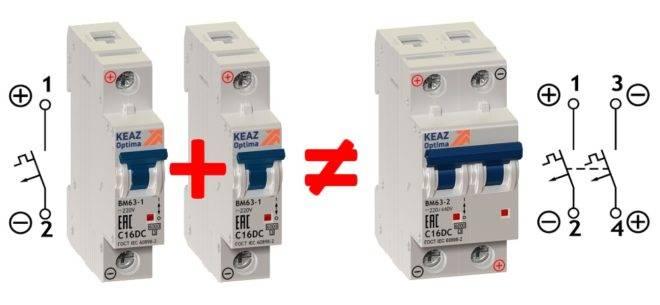 Зачем нужен двухполюсный и трехполюсный автоматический выключатель?
