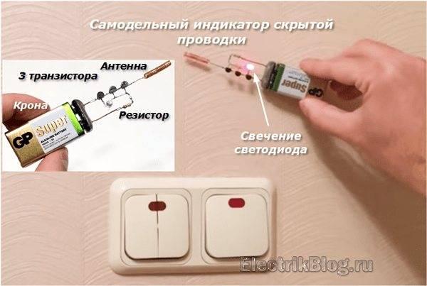 Научно-исследовательская работа по физике «детектор скрытой проводки»