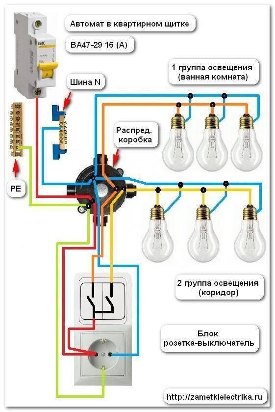 Двойной выключатель: 80 фото применения двухклавишных выключателей