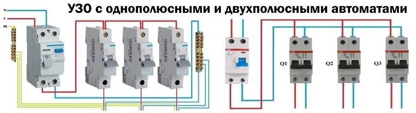 Однополюсный и двухполюсный выключатель разница. типы автоматических выключателей и их различия