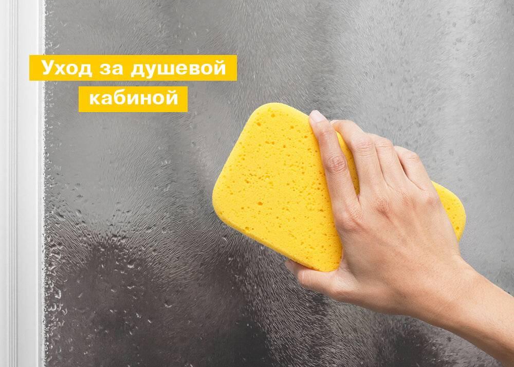 Как и чем мыть душевую кабину