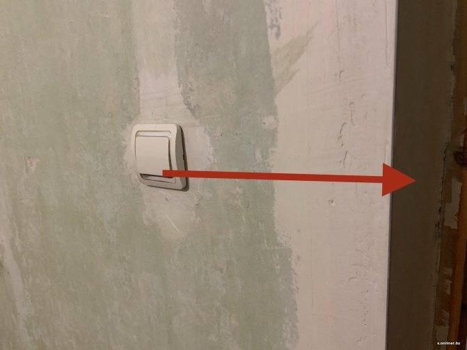 Замена, перенос или ремонт выключателя