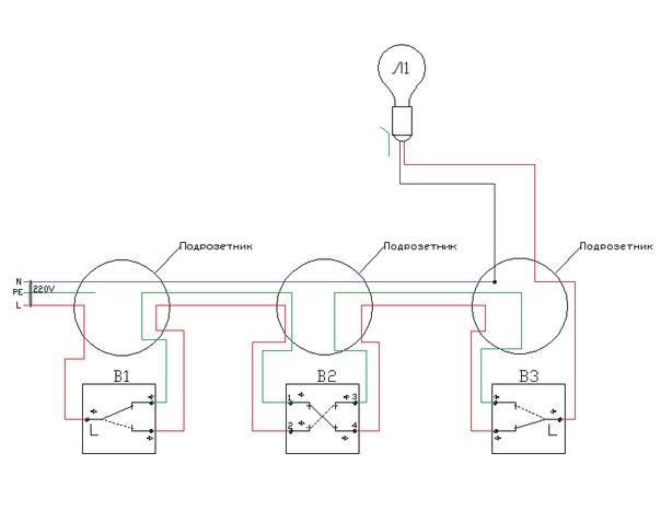 Как правильно подключить проходной выключатель: схема управление светом с 2-х и 3-х мест