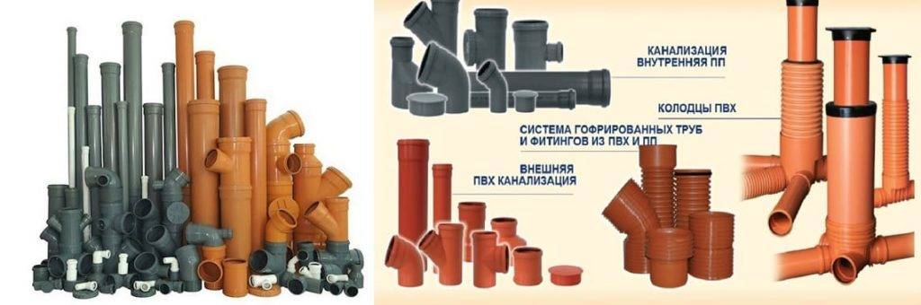 Размеры и параметры пвх труб для канализации