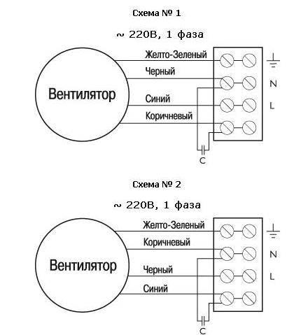Схема подключения кондиционера - tokzamer.ru